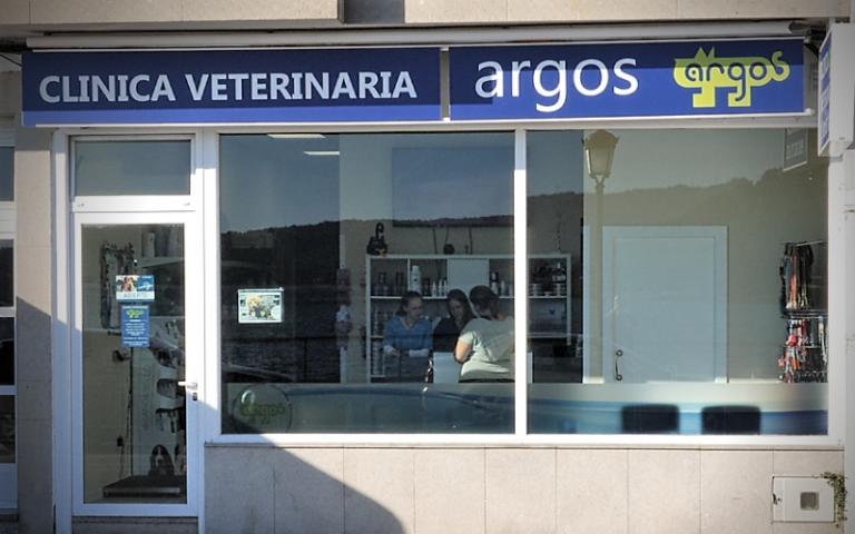 clinica_veterinaria_argos_instalaciones_muros_fachada